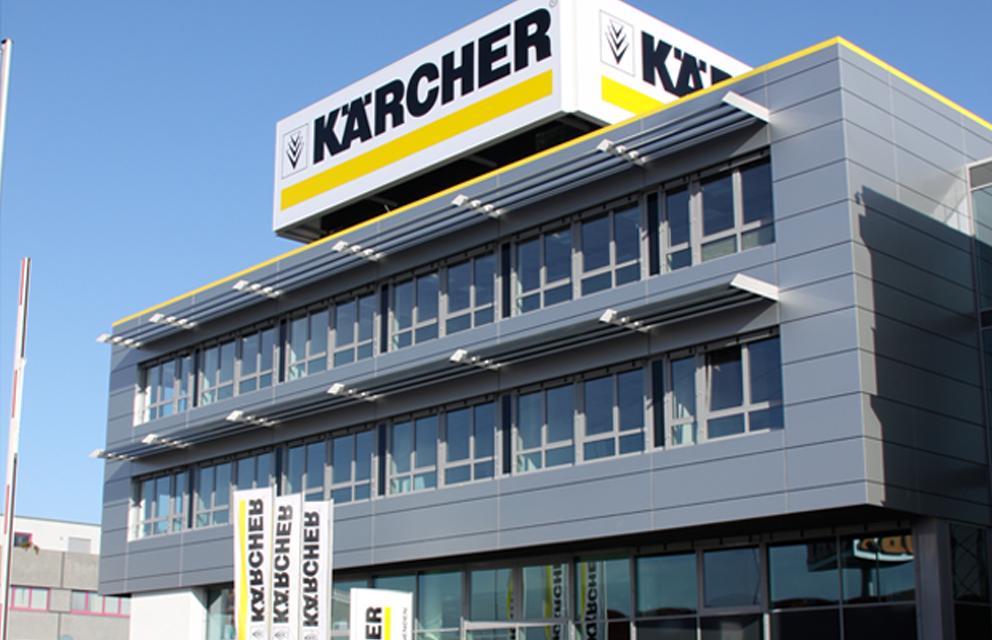 考察清潔設備商 – Kärcher - 中國生產力中心德國工業4.0考察團